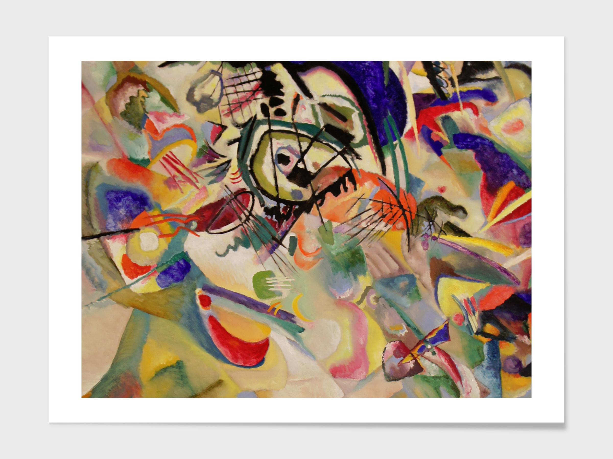 Art Botic Horizontal Background